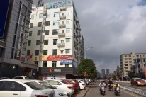 City Comfort Inn in Leizhou