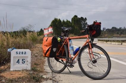 Auf dem Weg nach Shapa Bay