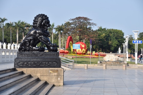 Am Zhuhai Museum