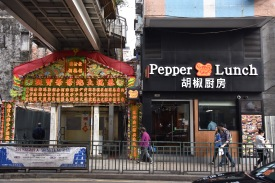 Pepper Lunch - der Name ist Programm